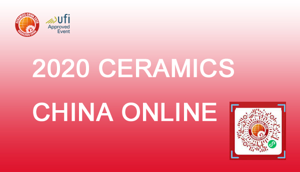 Welcome To Visit Our Exhibition Hall——Ceramics China Online